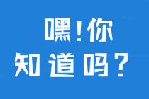 @河南焦作考生 注会准考证打印20点截止