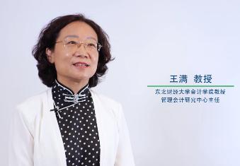 【走近专家】CMA学术专家系列访谈——王满教授