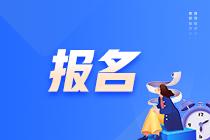 ACCA准会员行业沙龙--北京国贸商圈
